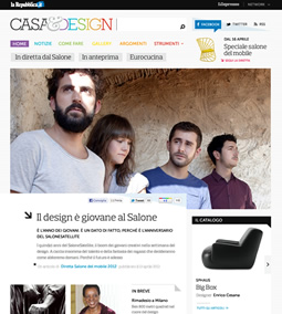 Web design per Repubblica.it - Casa&Design